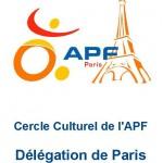 CONF-APF